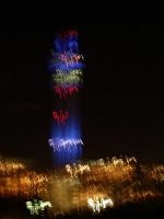 - Distorted Hillbrow Tower at night (branded blue)
